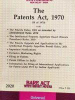 Indian Patent Act 2020 version