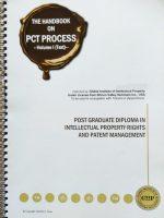 PCT Process Volume I(Text)